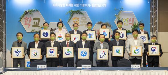 7월 9일 오후 충남 부여 롯데리조트에서 진행된 '기후위기·환경재난시대, 학교환경교육 비상선언식'에 참석한 조명래 장관